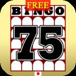 BingoCard byNSDev