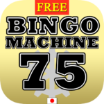 BingoMachine byNSDev