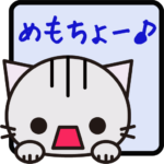 めもちょーねこ(Blue)