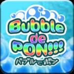 Bubble de Pon