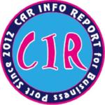 Car Info Report Ⅱ