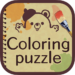 Coloring puzzle