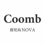 Coomb 鹿児島-NOVA-