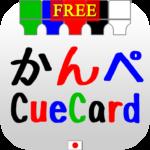 CueCard byNSDev