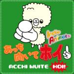 Cute Alpaca1-2-3! (Lite)