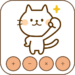 Cute Cat Calculator