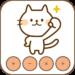 Cute Cat Calculator