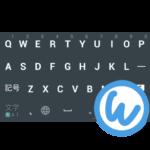 Dark keyboard image
