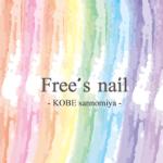 FREE'S KOBE