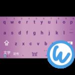 Futaai keyboard image