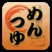 God of Mentsuyu: Japanese nood