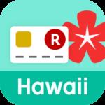 楽天カードHawaiiナビ-もっと楽しいハワイ旅行へ
