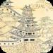 Hizen-Nagoya Castle