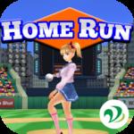 Home Run X 3D – Baseball Game