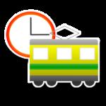 HyperDia – Japan Rail Search