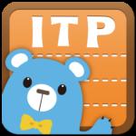 ITP ダイアリー