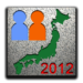 JHP2012 byNSDev