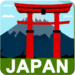 Japan Popular Tourist Places