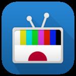 Japanese Television Free