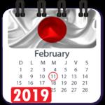 Japanese calendar 2019, japan calendar holidays