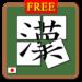 KanjiPuzzle byNSDev