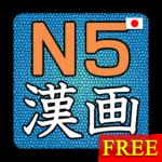 KanjiStrokesQuizN5Free byNSDev