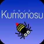 Kumonosu