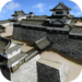 Marugame Castle Restored