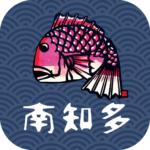 Minamichita Cultural Heritage