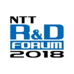 NTT R&D Forum 2018