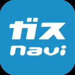 ガスNaviアプリ