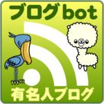 News-Celeb blog RSS reader