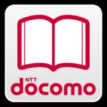 ドコモカタログ(OS4.3~)