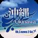 Okinawa2Go!