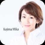 小島美佳の公式アプリ