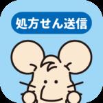 ナカジマグループ 処方せん送信アプリ