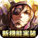 【サムキン】戦乱のサムライキングダム-戦国協力プレイゲーム