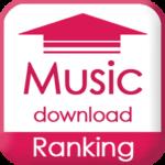 試聴・歌詞付き最新音楽ランキング無料アプリ