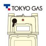 【東京ガス】ガスメーター復帰