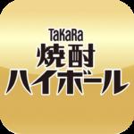 タカラ「焼酎ハイボール」