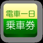 長電アプリ