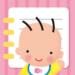 わたしたちの育児日記