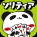 パンダのたぷたぷ ソリティア【公式アプリ】無料トランプゲーム