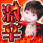 魚ちゃん ドン底不幸占い~恋愛・結婚・お金、ゼンブ占いマス!