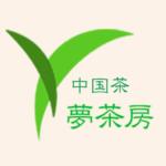 中国茶 夢茶房