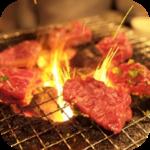 神戸・三宮・元町の焼肉店の情報まとめアプリ