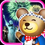 곰돌이의 불꽃놀이 퍼즐!