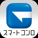 スマートコンロアプリ