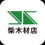 株式会社 柴木材店