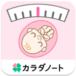 妊娠したらにんぷ体重ノート 妊婦さんの体重制限や増加記録管理